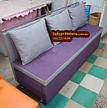 Диван для узкой и длинной комнаты с ящиком + спальным местом 1800х600х850мм, фото 3