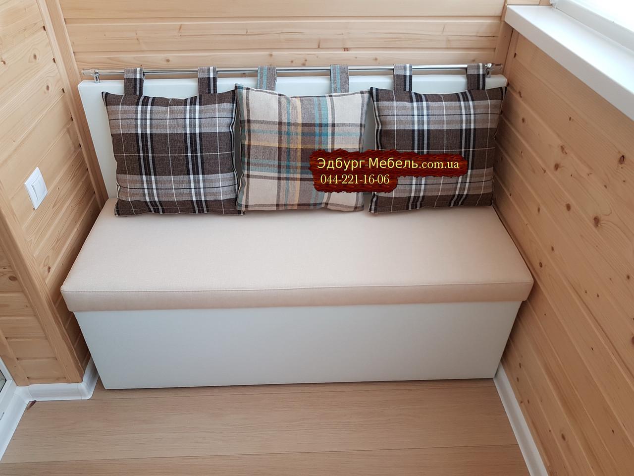 Диван для балкона с ящиком и спальным местом 1100х490мм