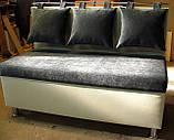 Кухонный диван Комфорт 1200х650мм, фото 4