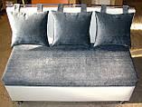 Кухонный диван Комфорт 1200х650мм, фото 5