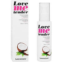 Массажное масло Love To Love LOVE ME TENDER Noix De Coco (100 мл) натуральное без консервантов
