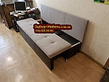 Диван для узкой кухни, коридора с ящиком + спальным местом 1800х550х850мм, фото 5