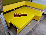 Кухонный уголок «Экстерн» со спальным местом 150*200см, фото 7