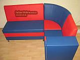 Красно-синий кухонный уголок с баром Престиж, фото 4