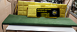 Комплект подушек для мебели из поддонов. ППУ 4см, фото 2