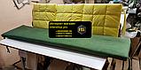Комплект подушек для мебели из поддонов. ППУ 4см, фото 3