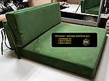 Комплект подушек для мебели из поддонов. ППУ 4см, фото 7