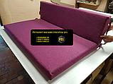 Комплект подушек для мебели из поддонов. ППУ 4см, фото 8