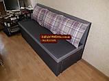 Диван для узкой и длинной комнаты с ящиком + спальным местом 1600х600х850мм, фото 3