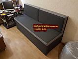 Диван для узкой и длинной комнаты с ящиком + спальным местом 1600х600х850мм, фото 9