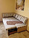 Кухонный уголок полосатый + спальное место, фото 2