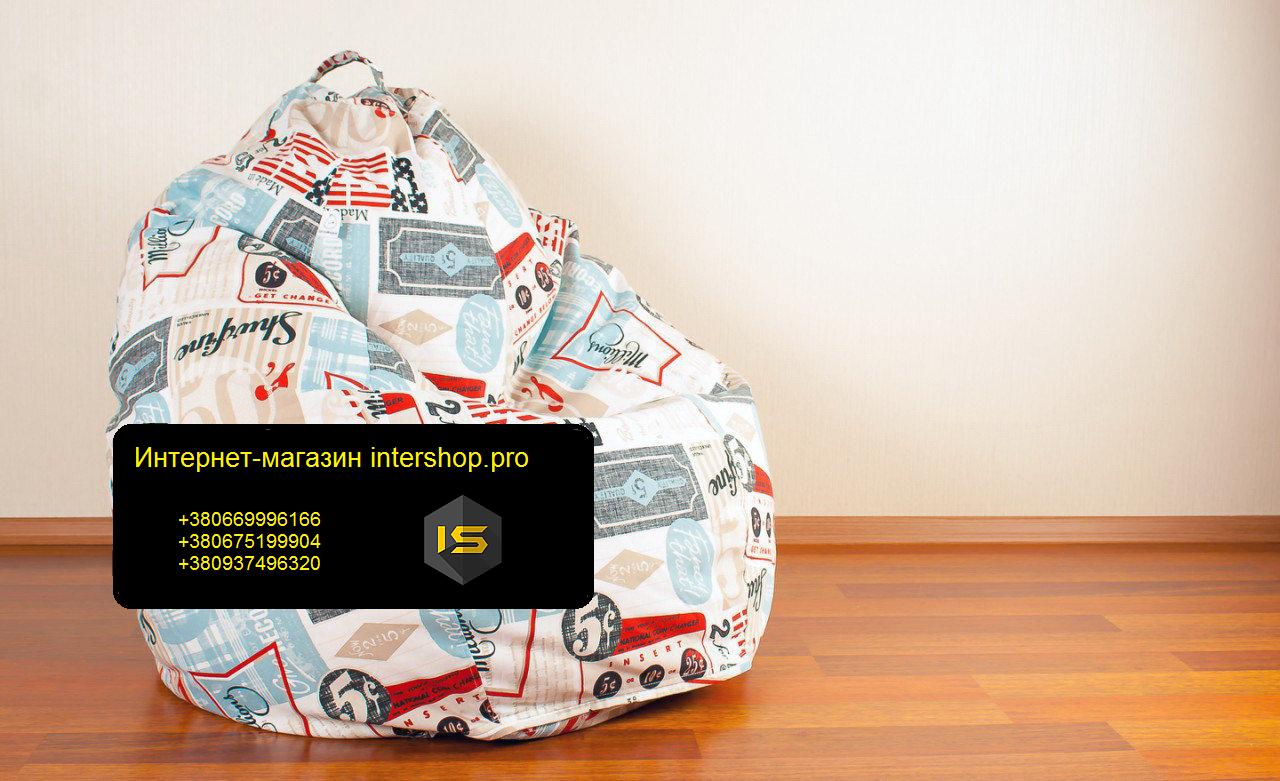 Кресло мешок груша с рисунком 5 центов