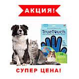 Массажная перчатка для собак true touch Перчатка для вычесывания кошек и собак и чистки животных, фото 4