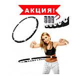 Массажный обруч халахуп Massaging Hoop Exerciser Professional Bradex с магнитами Обруч спортивный  АМ 282, фото 3