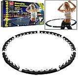 Массажный обруч халахуп Massaging Hoop Exerciser Professional Bradex с магнитами Обруч спортивный  АМ 282, фото 8