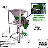 Дозатор ваговий ковшова 300г-5 кг ВДП-2, фото 2