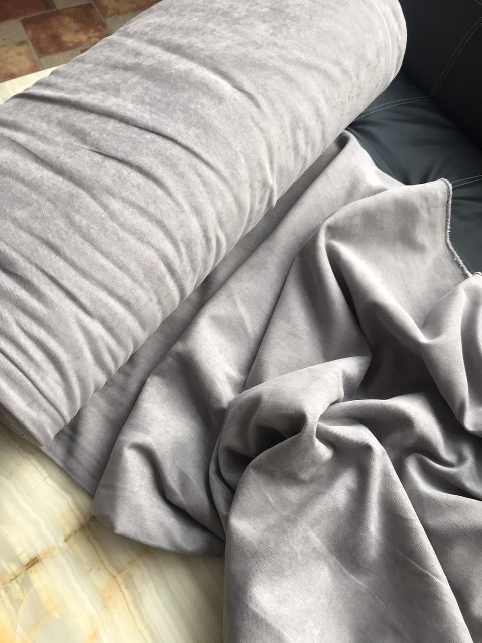 Ткань для штор однотонная микровелюр цвет светлый серый
