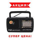 Радиоприемник KIPO Радио KB 409 AC Fm радиоприемник от сети и батареек Fm радио, фото 3