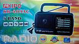 Радиоприемник KIPO Радио KB 409 AC Fm радиоприемник от сети и батареек Fm радио, фото 9