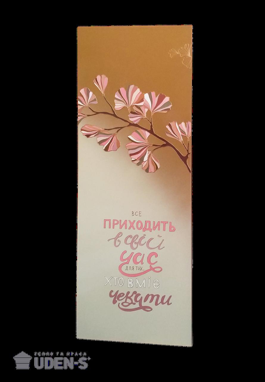 """Металлокерамический дизайн-обогреватель """"Надія"""""""
