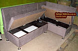 Кухонный уголок Пегас Квадро ткань антикоготь, фото 3