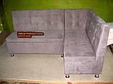 Кухонный уголок Пегас Квадро ткань антикоготь, фото 5