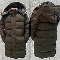 Детские зимние куртки  для мальчика Nature Green!! 6 р.