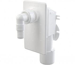 Сифон для пральної машинки під штукатурку білий