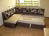 Заказать кухонный уголок со спальным местом, фото 3