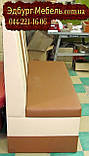 Высокий диван для кафе Пражский торт, фото 4