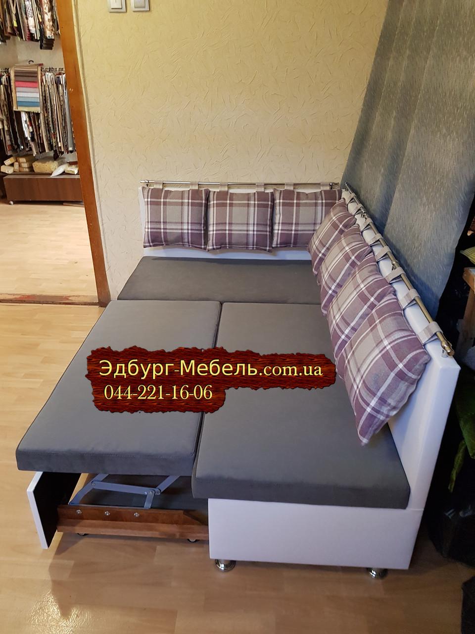 Кухонный уголок Комфорт со спальным местом в наличии