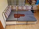 Кухонный уголок Комфорт со спальным местом в наличии, фото 3