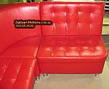 Кухонный диван Квадро 3 части 220х145см, фото 4
