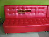 Кухонный диван Квадро 3 части 220х145см, фото 7