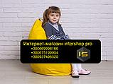 Кресло мешок груша детский   желтый Oksford , фото 3