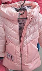Курточка для девочки на осень «Style» ( 110-128 рост)