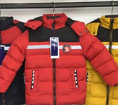 Детские зимние куртки  для мальчика  NATURE LITTLE! 2-8 р.