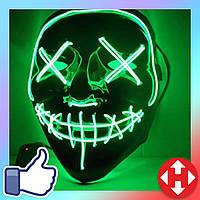 Маска на Хэллоуин из Судной ночи (Зеленая) светодиодная страшная для хэллоуина  LED  (маски на хеловін,, фото 1