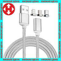 Магнитная зарядка, кабель для зарядки, Серебристый, Micro-USB, Lightning, Type-C, фото 1
