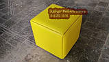 Смарт пуф, смарт мебель , пуф желтый, фото 4