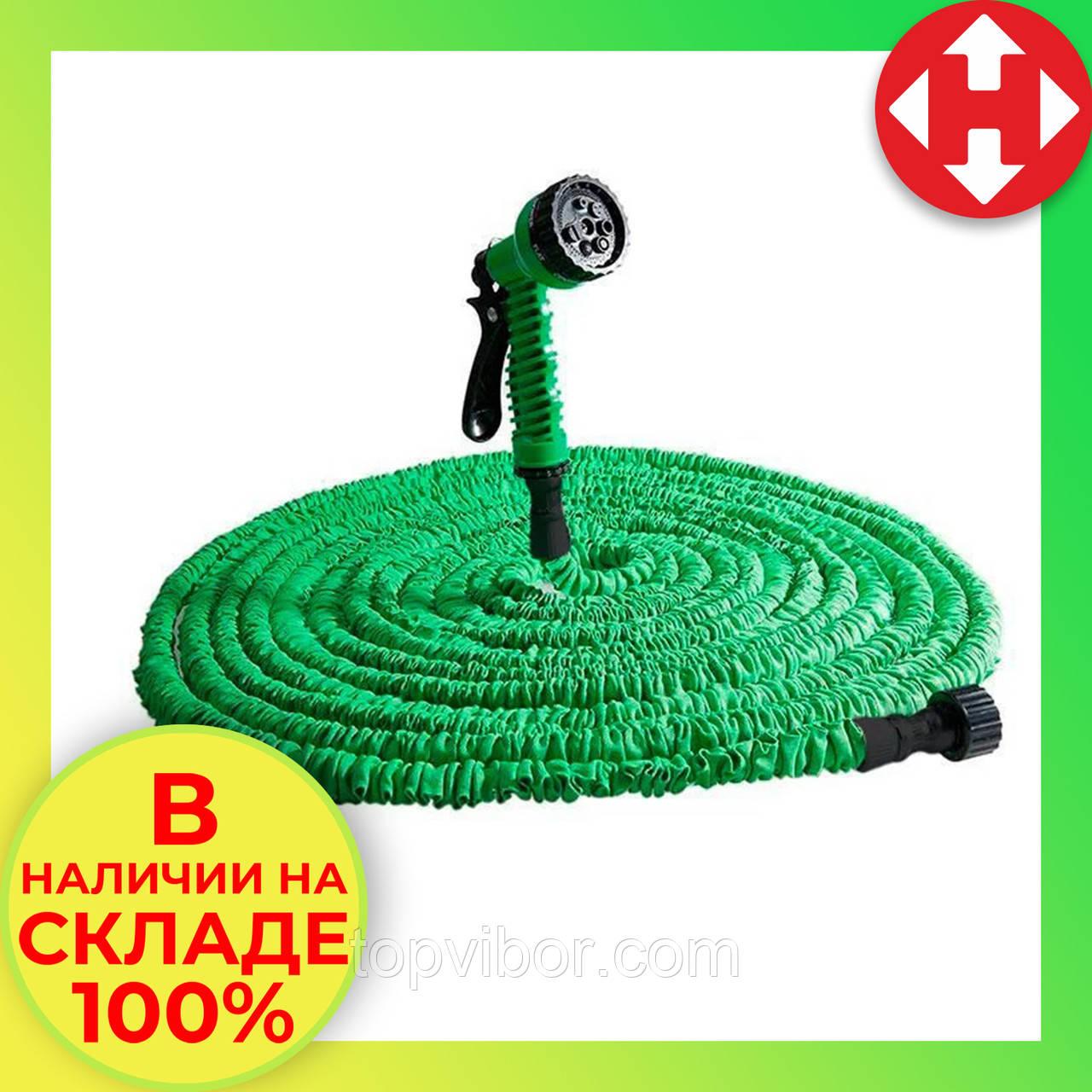 Распродажа! Садовый шланг для полива растягивающийся (XHose) 75м Зеленый с доставкой по Украине и Киеву