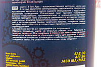 """Масло 4T 10W-40 - минеральное для садовой техники AGRO"""", 1L """""""