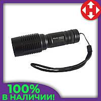 Тактический подствольный фонарик бл BL Police Bailong Q101B - ручной светодиодный аккумуляторный, фото 1