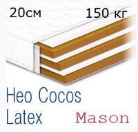 Беспружинный матрас heo cocos latex