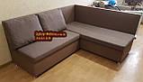 Кухонный диван «Прометей» с большими удобными подушками  1500х1800мм, фото 7