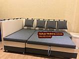 Кухонный уголок со спальным местом комбинированный, фото 5