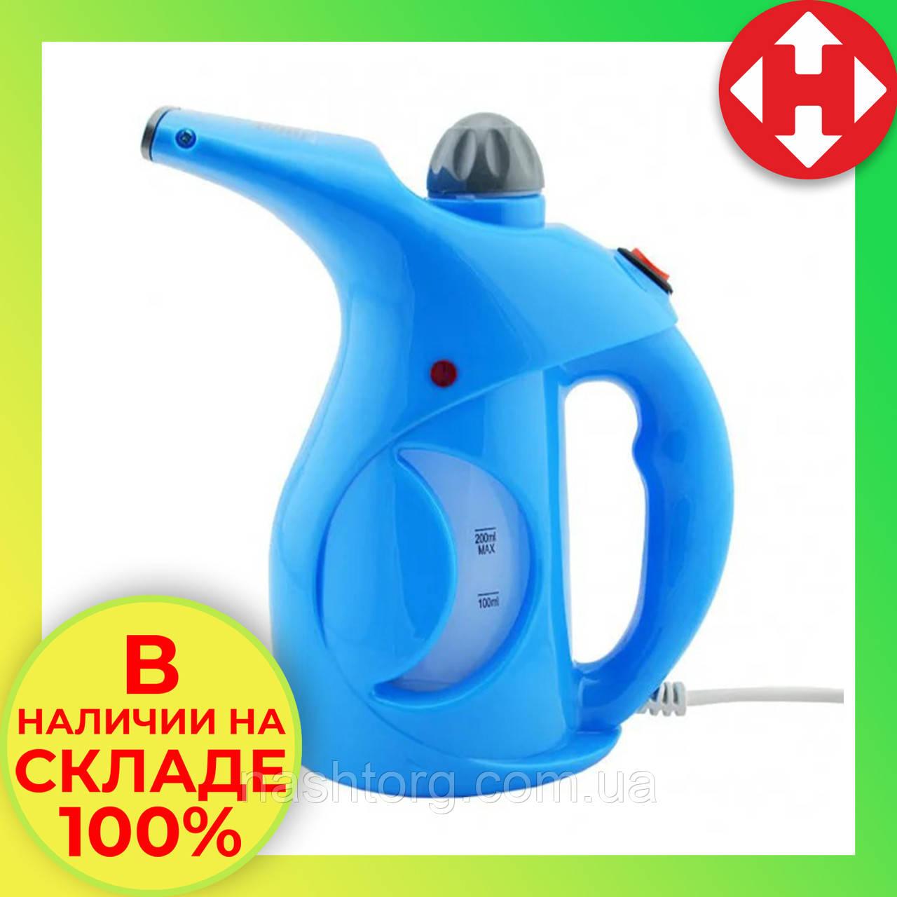 Распродажа! Ручной отпариватель для одежды и мебели Аврора A7 - Синий, с доставкой по Киеву и Украине