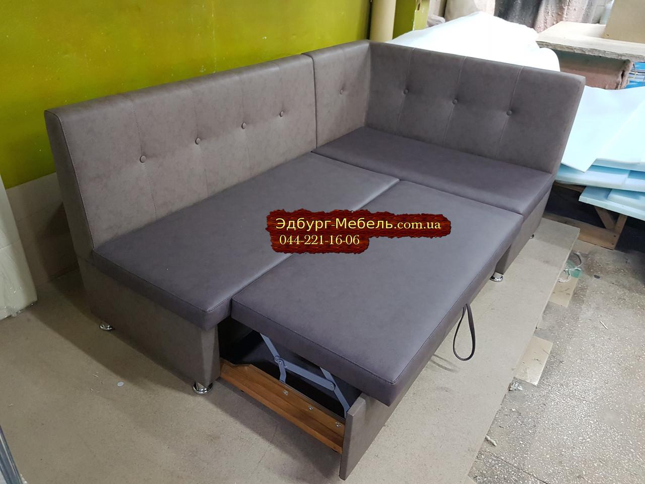Кухонный уголок с пуговицами и спальным местом