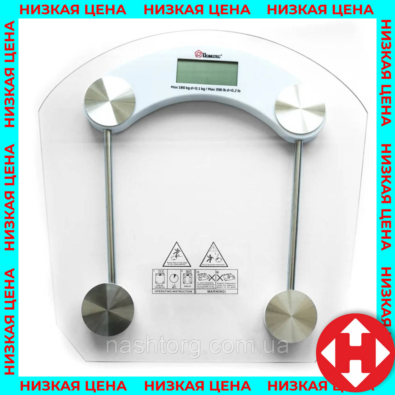 Распродажа! Весы напольные,(ваги підлогові), Domotec, 180 кг, очень качественные, цифровые весы, (MS 2003B)