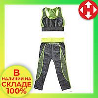 Одежда для фитнеса (Copper) костюм спортивный женский - Yoga Wear Suit Slimming, спортивная одежда, фото 1